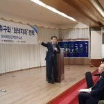 The 127th KIMS Morning Forum