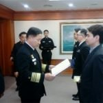 Awards Ceremony for the 10th Maritime Academic Dissertations Contest